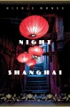 Go to record Night in Shanghai