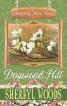Go to record Dogwood hill [text (large print)]