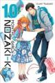 Go to record Monthly girls' Nozaki-kun. 10