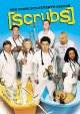 Go to record Scrubs. The complete seventh season [videorecording]