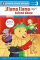 Go to record Llama Llama talent show